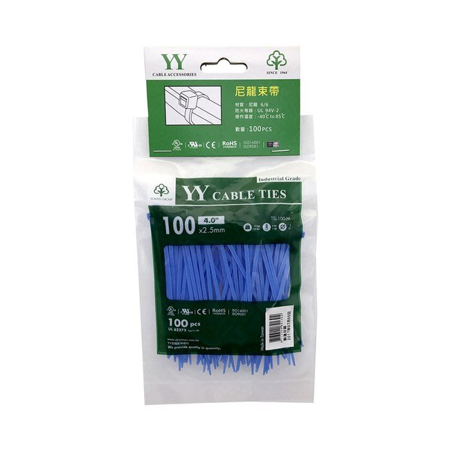2.5x100/藍色尼龍束帶100入