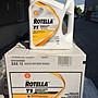 【殼牌Shell】ROTELLA T1- 10W、重負荷、液壓...