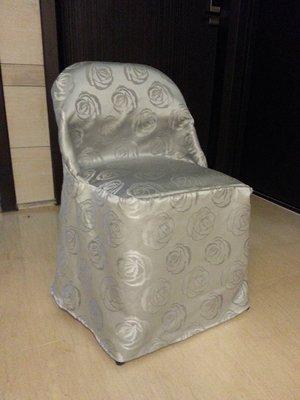 居家家飾設計 摺疊椅套-需來椅訂版
