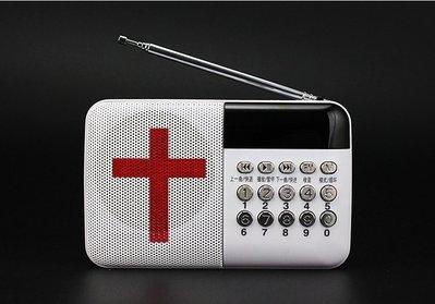 先科N-30聖經播放器 老人晨練外放音箱 MP3播放去 插卡音箱 擴音器 隨身聽 喇叭 以馬內利播放器 擴音器