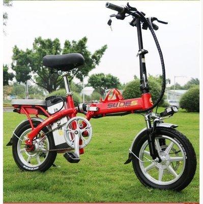 折疊式電動自行車14寸锂電成人超輕小型男女性代駕便攜代步車【小怪獸】