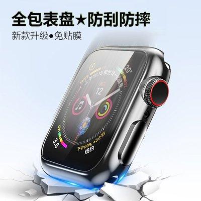 精品屋-Apple iwatch保護殼蘋果5/4/3/2代手表套全包一體外殼watch配件38/40/42/44mm硅膠表帶1超薄iphone金屬 s5