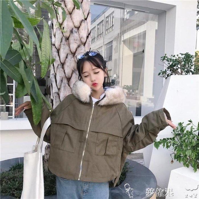 棉衣冬裝女裝韓版寬鬆短款羊羔毛毛領加厚棉衣外套學生棉服潮