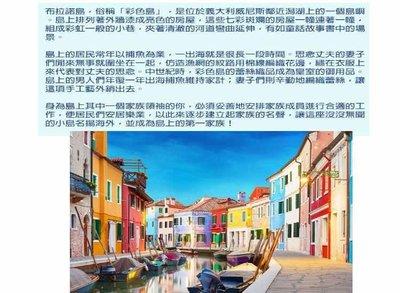桌遊【英普睿思桌遊】彩色島 【安安大賣場】台灣製造