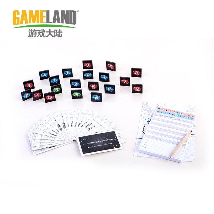 桌遊 益智遊戲 卡片遊戲 親子遊戲 指尖桌遊游戲大陸邏輯對決Tagiron中文正版桌游 數字推理邏輯思維訓練玩具
