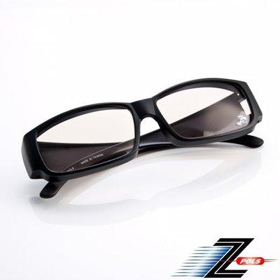 視鼎Z-POLS 包覆式 濾藍光眼鏡 ...