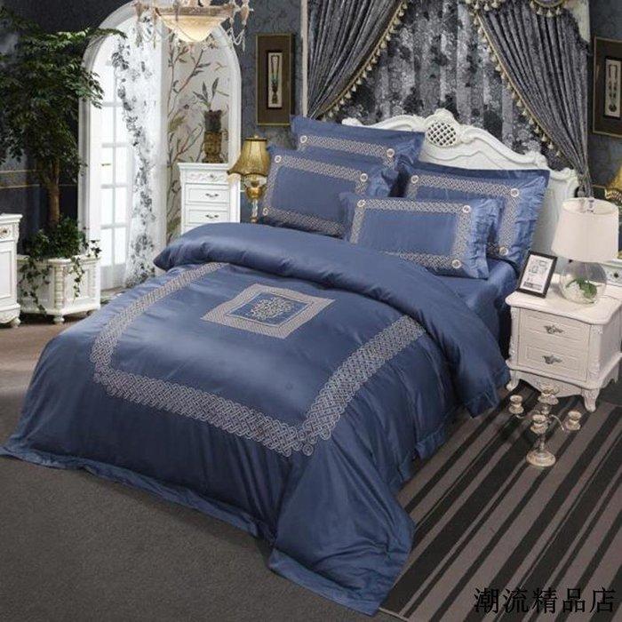 高檔歐式純棉S支貢緞長絨棉提花繡花四件套雙人床上用品