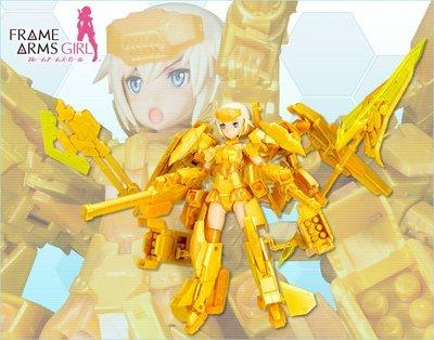 逢甲 爆米花 全新 特價現貨 壽屋Frame Arms Girl 轟雷改 組裝模型 最終決戰 限定版 FG049 FAG