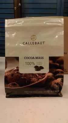 比利時 嘉麗寶 callebaut chocolate 100%純苦黑巧克力(鈕扣)100公克拆裝零賣