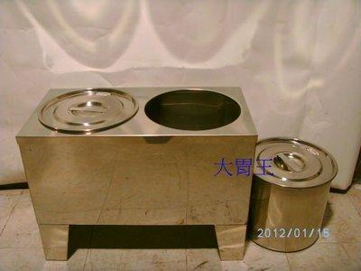 26cm雙格菜桶/2格菜桶/保溫鍋/醬料保溫桶/加熱保溫 /濃湯鍋/保溫魯菜桶