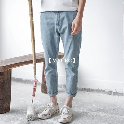 【MYCRC】含運 小腳修身九分牛仔褲男士夏季薄款休閑簡約9分褲子純色百搭