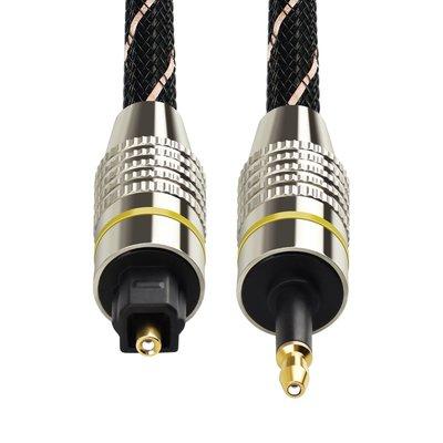 音頻線EMK 光纖音頻線Toslink SPDIF MINI3.5頭 方轉圓調音臺平衡線功放