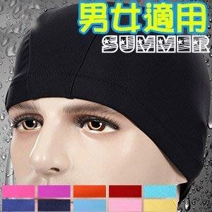 俐落純色.高彈性布泳帽游泳帽子玩水戲水游泳用品戶外水上活動運動健身游泳衣泳裝配件哪裡買E311-A11111【推薦+】
