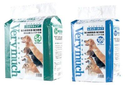 ☆米可多寵物精品☆very much超薄除臭抗菌尿片寵物尿布墊verymuch狗尿布寵物墊