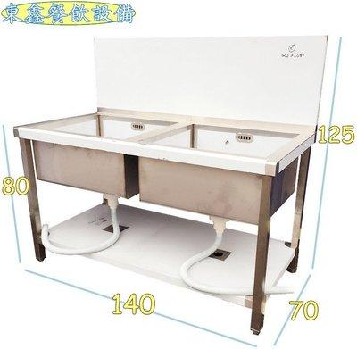 ~~東鑫餐飲設備~~  全新 雙口訂製手工水槽 / 雙口深水槽 / 2口大深水槽 / 雙口水槽