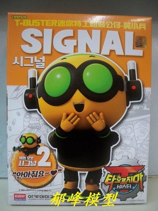 郁峰模型 ~ YOYO TV 最新韓國卡通 迷你特工-T-Buster ~ 組裝公仔 2號 黃小兵