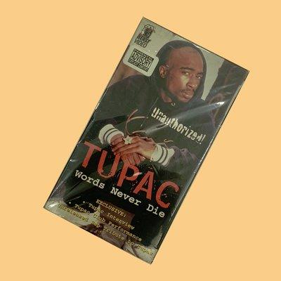 JCI:經典嘻哈電影 VHS錄影帶 Tupac Shakur 1997- Words Never Die / 2Pac