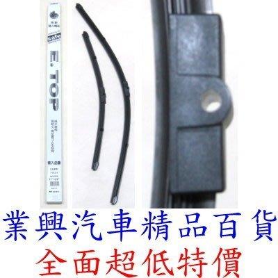 """FOCUS (2004~13年7月) MK2 專用軟骨雨刷片 26""""+17"""" 耐久壽命(MGQF-050)【業興汽車】"""