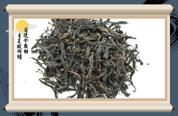 【極上茶町】嚴選把關好茶~《日月潭頂級紅玉紅茶》 100%台灣茶 『 半斤』