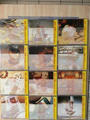 調頻音樂網CD一組共12片