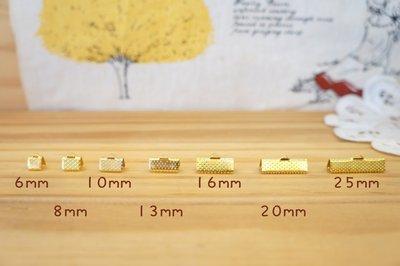 【幸福瓢蟲手作雜貨】金色蕾絲夾-單個賣場(7個尺寸選) 串珠 手工藝必備馬口夾 緞帶夾 ~滿五百免運