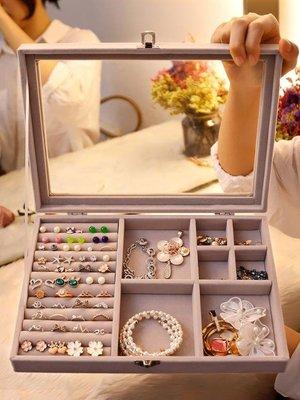 魅時尚首飾收納盒簡約透明飾品耳環耳釘戒指多格手飾項鏈歐式防塵