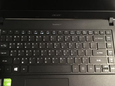 ☆蝶飛☆宏基 ACER TravelMate TMP2410-G2-MG-87GV 鍵盤膜 筆電鍵盤保護膜