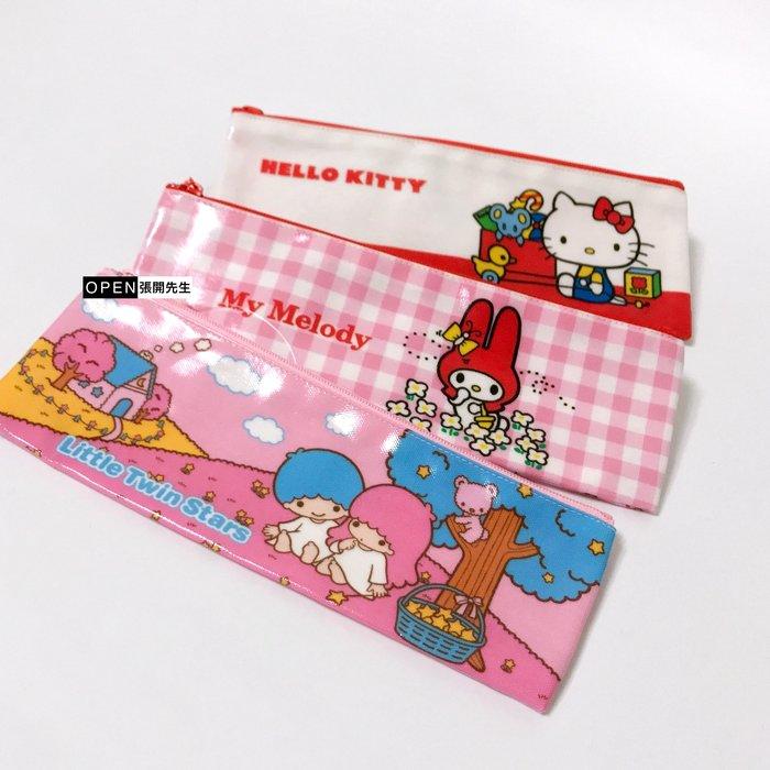 【張開先生】日本帶回 Sanrio 三麗鷗 筆袋/收納袋-Hello Kitty/My Melody/KikiLala