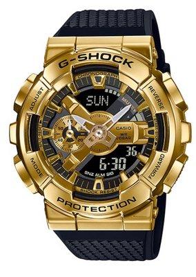 【萬錶行】CASIO G  SHOCK 重工業風金屬雙顯手錶  GM-110G-1A9