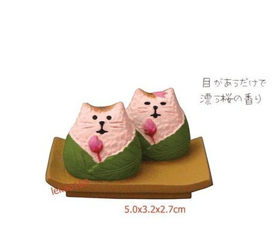 日本Decole concombre 新年快樂賞櫻趣女兒節麻吉貓櫻花餅組 [新到貨   ]