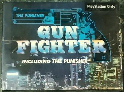 PS 副廠光槍+正版遊戲*1........9成新