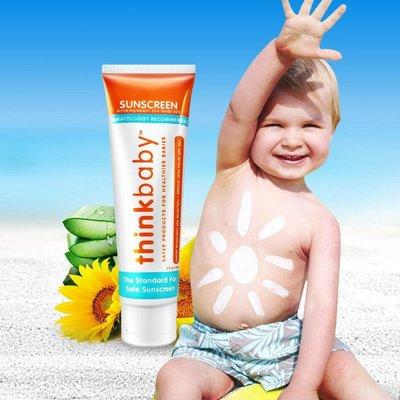 現貨 兩件免運  美國 thinkbaby 防曬霜 嬰幼兒寶寶兒童 SPF 50+ 防曬乳 溫和不刺激