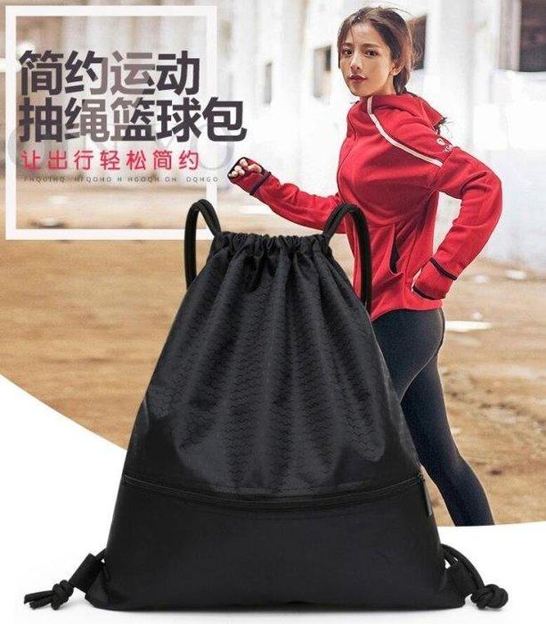 尼龍束口袋雙肩包防潑水運動背包學生籃球包大容量輕便旅行包鞋包