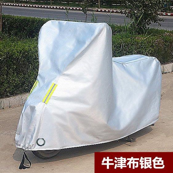 踏板摩托車車罩電動車電瓶罩防曬防雨罩加厚布125車防雪防塵套罩YXS