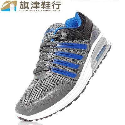 (#G768工廠直發貨) FIVE STAR 男款 綁帶 多功能 休閒 慢跑 運動鞋 MIT - 旗津鞋行