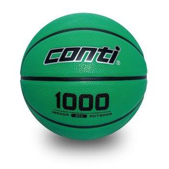 【預購品】CONTI- 耐磨 深溝 橡膠 籃球 7號球  台灣研發  綠  B1000-7-G  可團購 [迦勒]