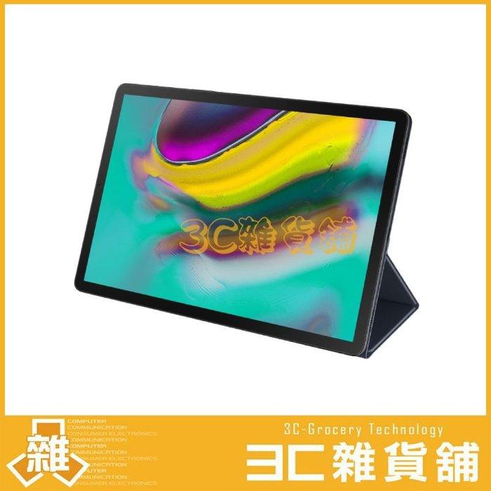 附發票 含稅 三星 Samsung Galaxy Tab S5e T720 T725 原廠書本式皮套 皮套 原廠皮套