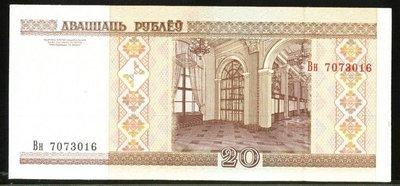 ~\(^o^)/~--精美外鈔--- 20 盧布---白俄羅斯---2000年