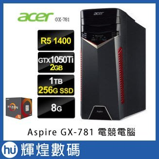 Acer GX-781 R5-1400 獨顯Win10電腦 GTX1050Ti x 1TB 256GB M2 SSD