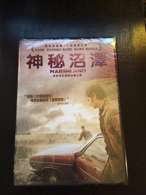 (全新未拆封)神秘沼澤 Marshland DVD(得利公司貨)