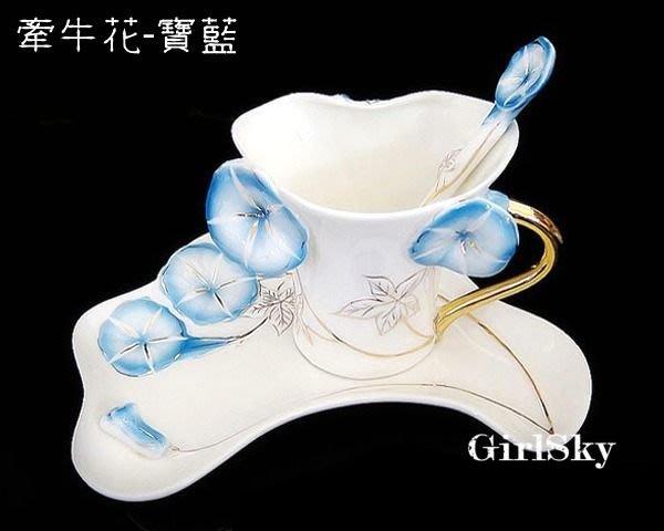 5Cgo【鴿樓】會員有優惠 琺琅瓷 9736229952 炫金牽牛花-寶藍 立體陶瓷杯盤匙組 花茶杯 咖啡杯 瓷器