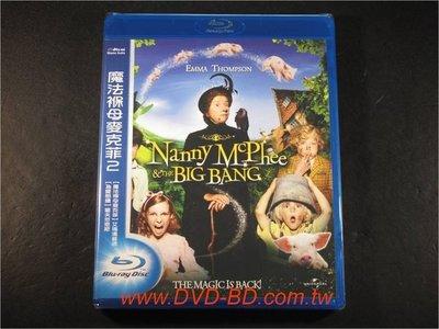 [藍光BD] - 魔法褓母麥克菲2 Nanny Mcphee And The Big Bang ( 得利環球 )