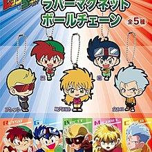 【景品一番 TOYS】日本 SK JAPAN 景品 爆走兄弟 LETS & GO 四驅兄弟 Q版 膠牌 匙扣 掛飾 每個$45