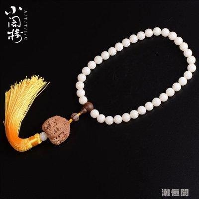 菩提根手持佛珠手串36顆文玩核桃白獅子菩提子汽車掛件包飾