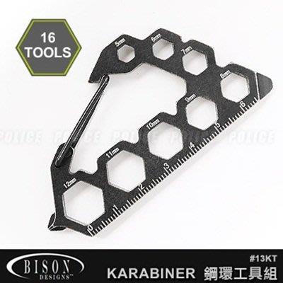 BISON Kool Tool Karabiner 鋼環工具組 #13KT【AH24042】 99愛買