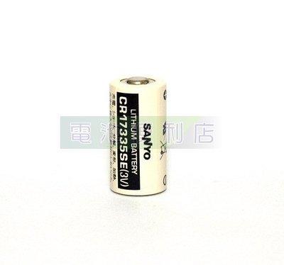 [電池便利店]FDK SANYO CR...