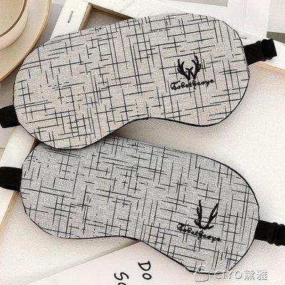 睡眠眼罩眼罩睡眠遮光透氣可愛韓國緩解眼部疲勞兒童眼罩耳塞防噪音三件套
