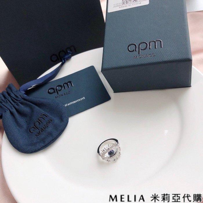 Melia 米莉亞代購 商城特價 數量有限 每日更新 APM 飾品 戒指 幸運眼睛 晶鑽法式 個性食指指環