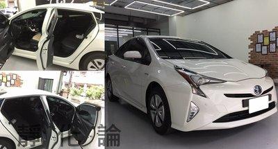 Toyota Prius 4 可適用 (四門氣密) 全車隔音套組 汽車隔音條 靜化論 芮卡國際 公司貨