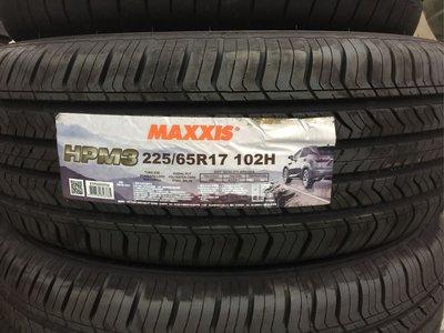 『濠邦輪胎』瑪吉斯 HPM3 225/65/17  215/65/16 235/55/18其它規格歡迎詢問